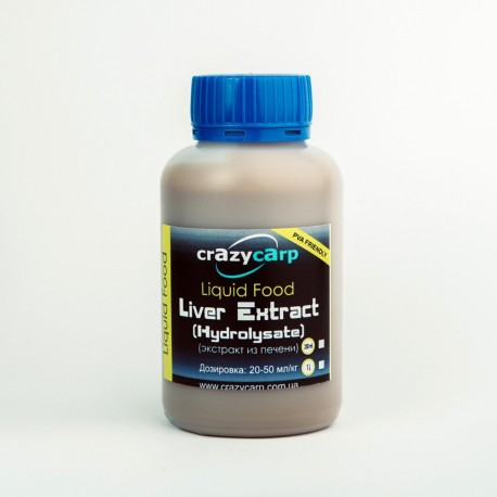 LIVER EXTRACT (HYDROLYSATE) 250мл