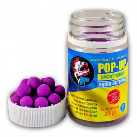 Pop-up Кальмар 8мм