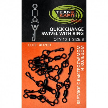 "Вертлюг шарнирный с кольцом \""Quick change swivel with ring\\"""