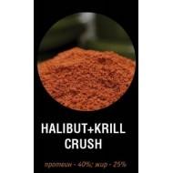 Прикормка Carpio HALIBUT+KRILL CRUSH