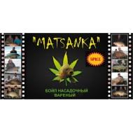 Насадочные Бойлы в дипе Matsanka Spice 15mm STS (варенные)